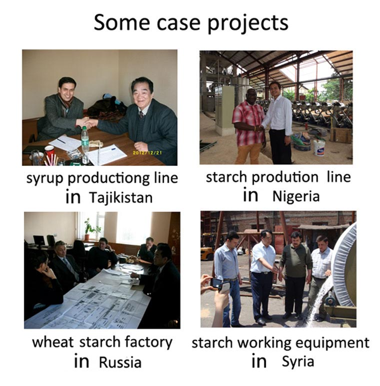 Some starch syrup prodution case projects.jpg
