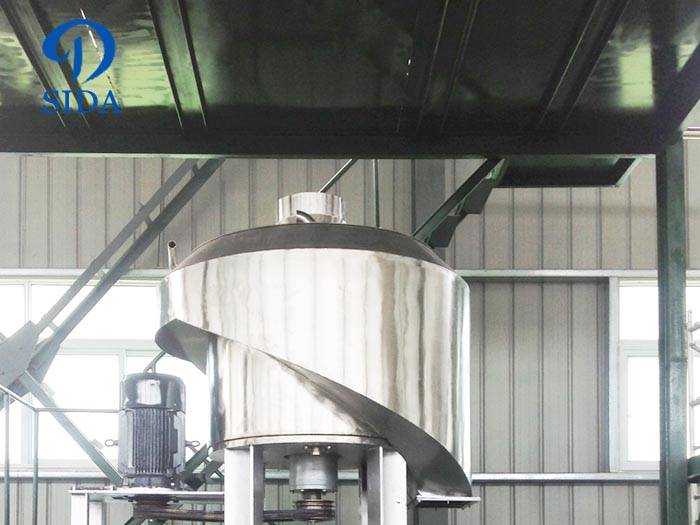 Vertical Centrifugal Screen.jpg