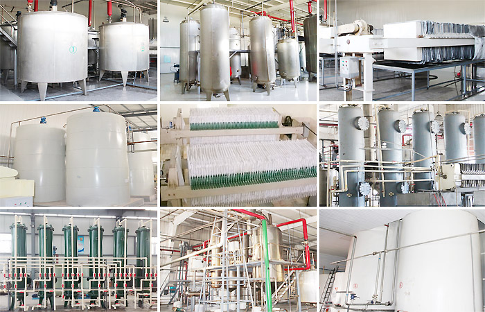 High fructose syrup production used equipments.jpg