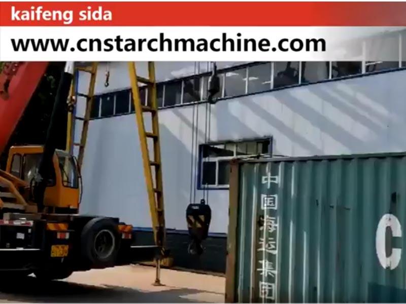 Cassava starch processing line machinery runing video-corn flour