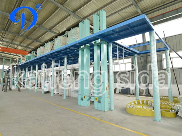 rice flour processing machine.jpg